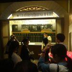 エクスカーション(歴史展示館)