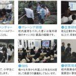 ikeda2016_20150623-2-2